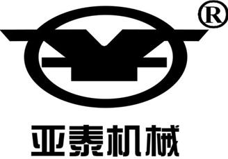 禹城亚泰机械制造有限公司
