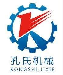 曲阜孔氏机械厂