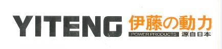 上海伊藤动力发电机有限责任公司