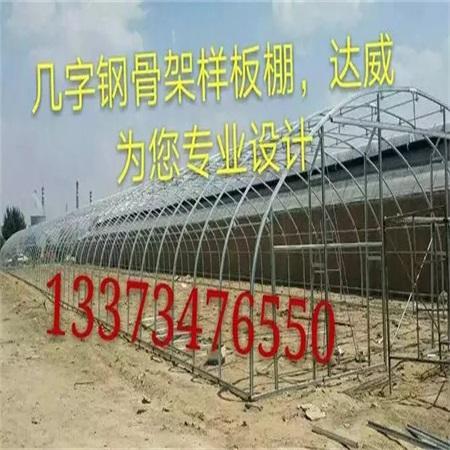 南皮县达威农业机械制造有限公司