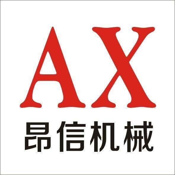 河南昂信机械设备有限公司