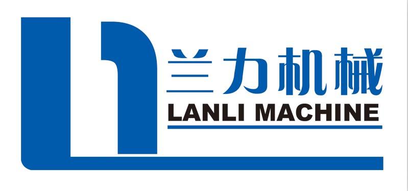 济南兰力机械设备有限公司