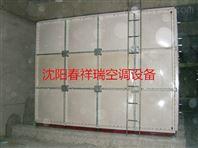 浑江/辽源玻璃钢水箱/不锈钢水箱价格