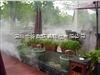 北京工业喷雾加湿装置