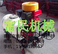 防疫消毒喷雾器