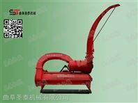 青贮秸秆收获机  小型秸秆收割机