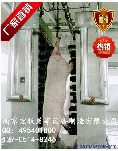 立式洗猪机生猪屠宰设备机械