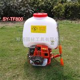 SY-TF800四冲程背负式动力喷雾式价格