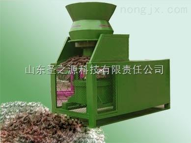"""农业设备山东""""圣之源""""牛粪压块机玉米芯压块机"""