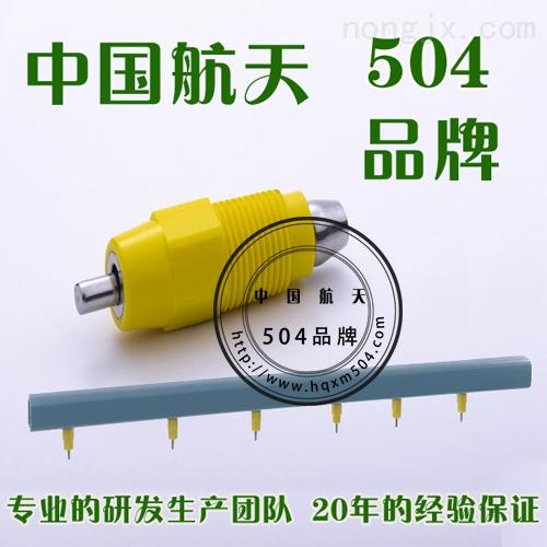 【中国航天504品牌】供应鸡用饮水器 360度全自动饮水器 养鸡场饮水设备 DW-014