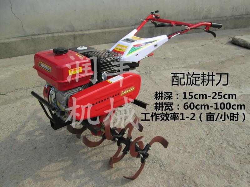 RF GB-8-农作物种植开沟机 苹果树施肥开沟机 田园管理开沟机