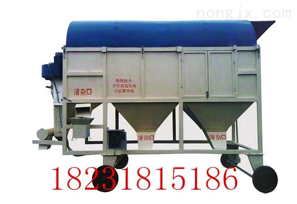 河北鹏腾厂家供应移动式大型除尘圆筒清理筛