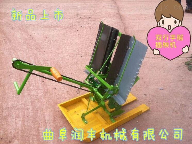 新型插秧机 两行插秧机 手动插秧机