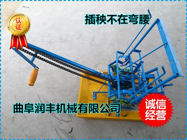 微型手动轻便插秧机 水稻插秧机