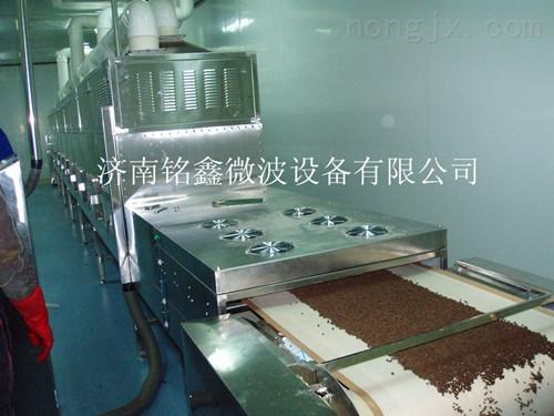 MX-HKM30/6-中药材微波干燥设备,微波中药材干燥机