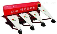 时风-金鹰小霸王4LZ-2型系列自走轮式稻麦联合收割机