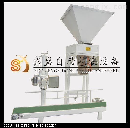 供应大米包装称|颗粒定量包装秤|电子计量包装秤|鑫盛厂家直销|国内*品牌