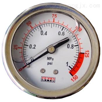 DVR2数显真空表|Vacuubrand真空压力表|普兰德真空规