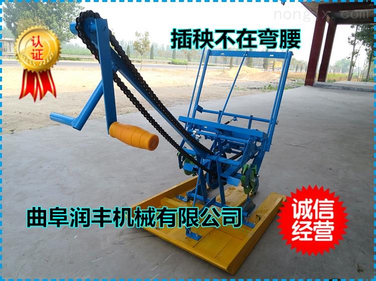 RF cYJ-手扶插秧机 手动插秧机 新款手摇式插秧机
