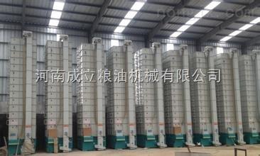 小中大型粮食烘干机械设备首选河南成立粮油机械zui低报价