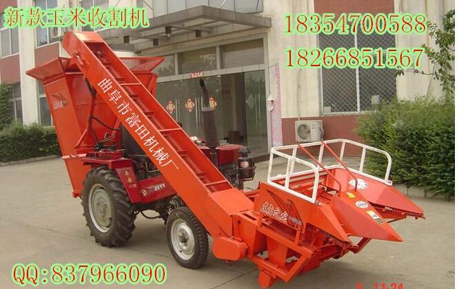 ft-供应玉米收割机,背负式玉米收割机