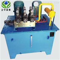 配套液压系统设计 手动叉车液压系统 长沙液压泵站制造商