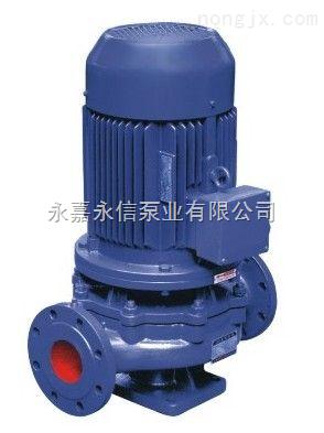 ISG型-循环水泵