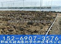 黑龙江绥化内镶式滴灌管生产厂家