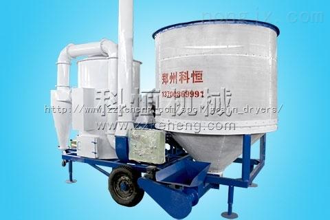 郑州科恒6HG2.5A行走式粮食烘干机