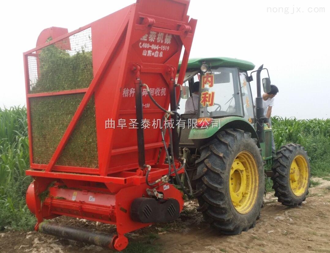悬挂式zui先进青储芦苇收割机 切碎玉米秸秆回收机