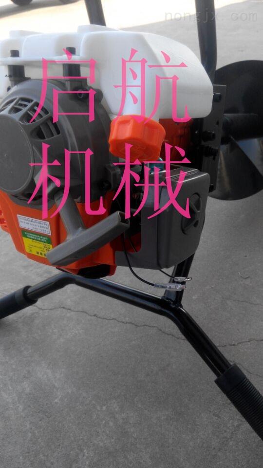 QH-WKJ-優質種樹挖坑機 小型栽樹挖坑機 植樹小型挖坑機