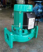 正品威乐空调水循环增压泵