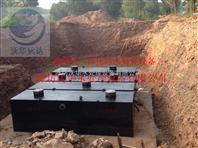 固阳医疗污水处理设备|一体化污水处理设备【沃华远达】