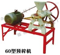 60型预榨机  大豆预榨机  榨油机辅助设备
