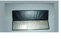 供应其他YTFN-100YTFN-100 不锈钢压力表