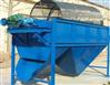 供应滚筒筛分机 回转筛 震动筛 直线筛 选矿筛选整套设备