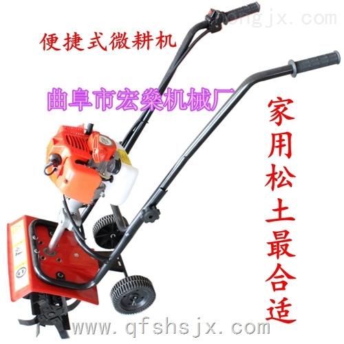 HS-果園小型旋耕機 高位置旋耕機 二沖程旋耕鋤草機