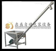 供应 掺混肥包装机 不锈钢螺旋输送机 种子包装秤