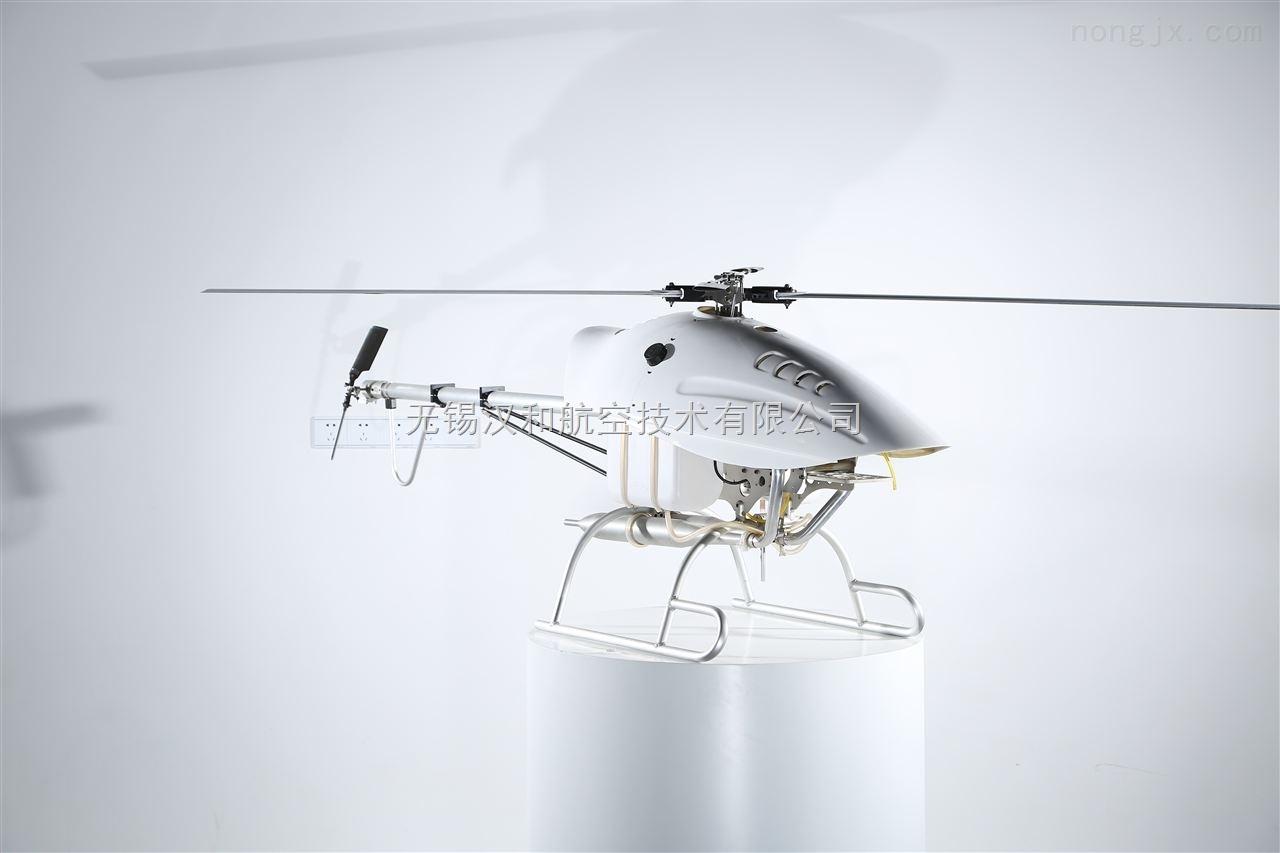 专业航拍直升机