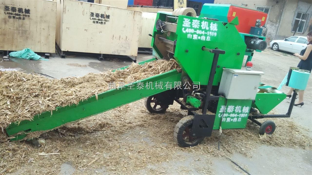 玉米全株青贮打捆机 青贮饲料包装机设备