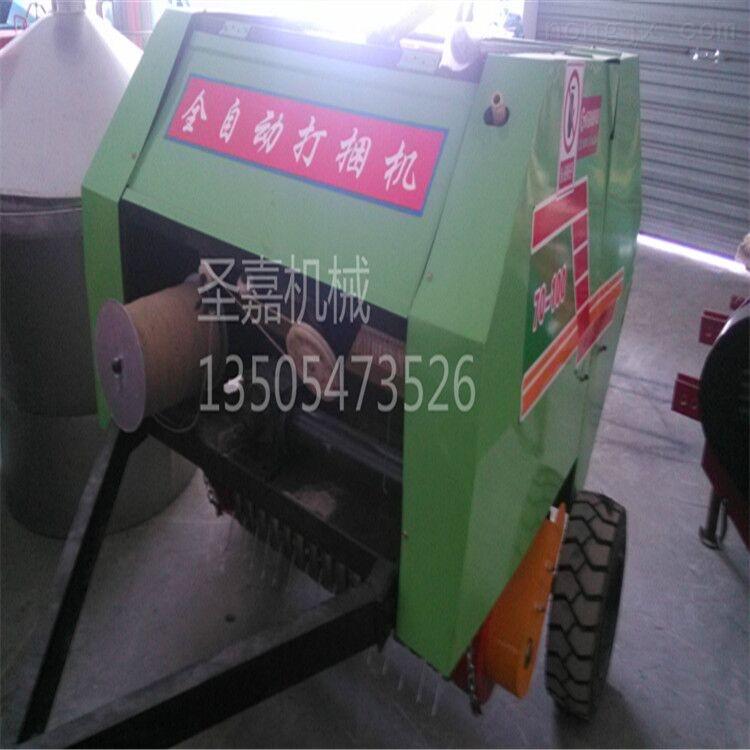 SJ-5080-淮南秸秆打捆机供货商 圆捆秸秆打捆机价格