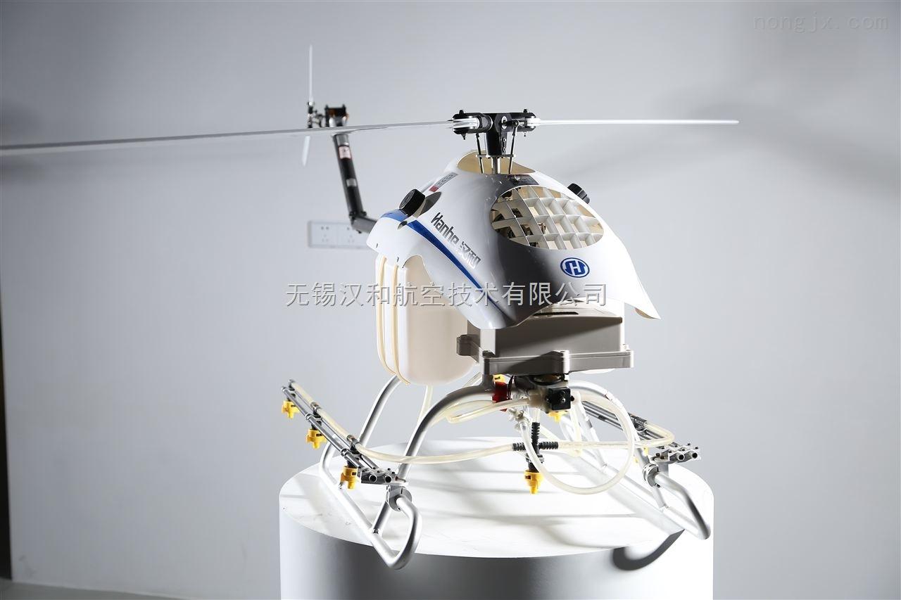 航空植保无人机厂家