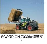 克拉斯SCORPION7030-88KW系列伸缩臂叉车