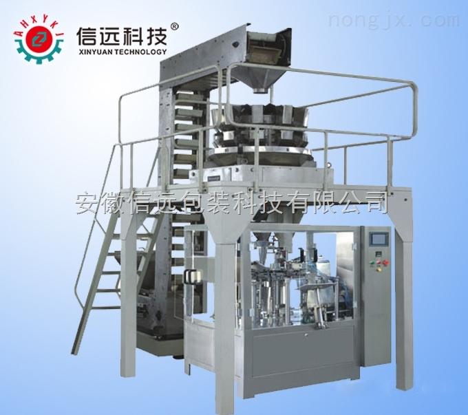 新疆红枣自动给袋式包装机