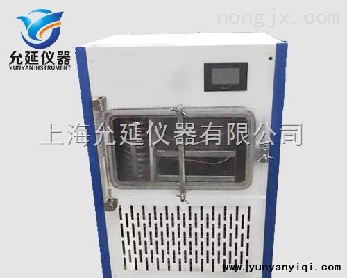 YY-10F-一体式真空冷冻干燥机