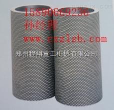 zui低价格供应对辊挤压造粒机辊皮、齿轮、模具、筛网配件