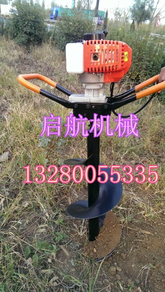 QH-WKJ-大馬力汽油挖坑機價格小型栽樹挖坑機價格型號