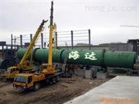 江苏盐城海达有机复合肥设备回转式烘干机