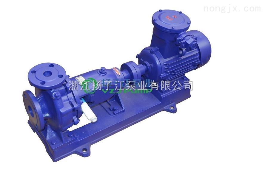 离心泵:IS型单级清水离心泵|防爆单级离心泵