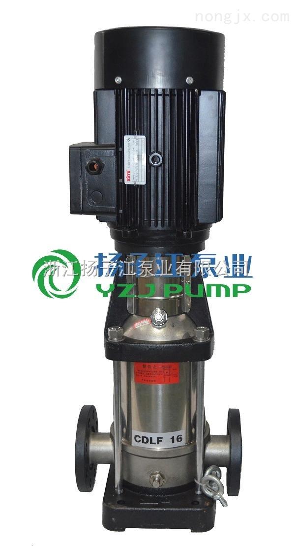 卧式多级离心泵、锅炉给水离心泵、便拆式多级离心泵,QDLF立式不锈钢多级泵